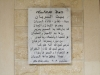 MorGabriel-Syriac-Church09