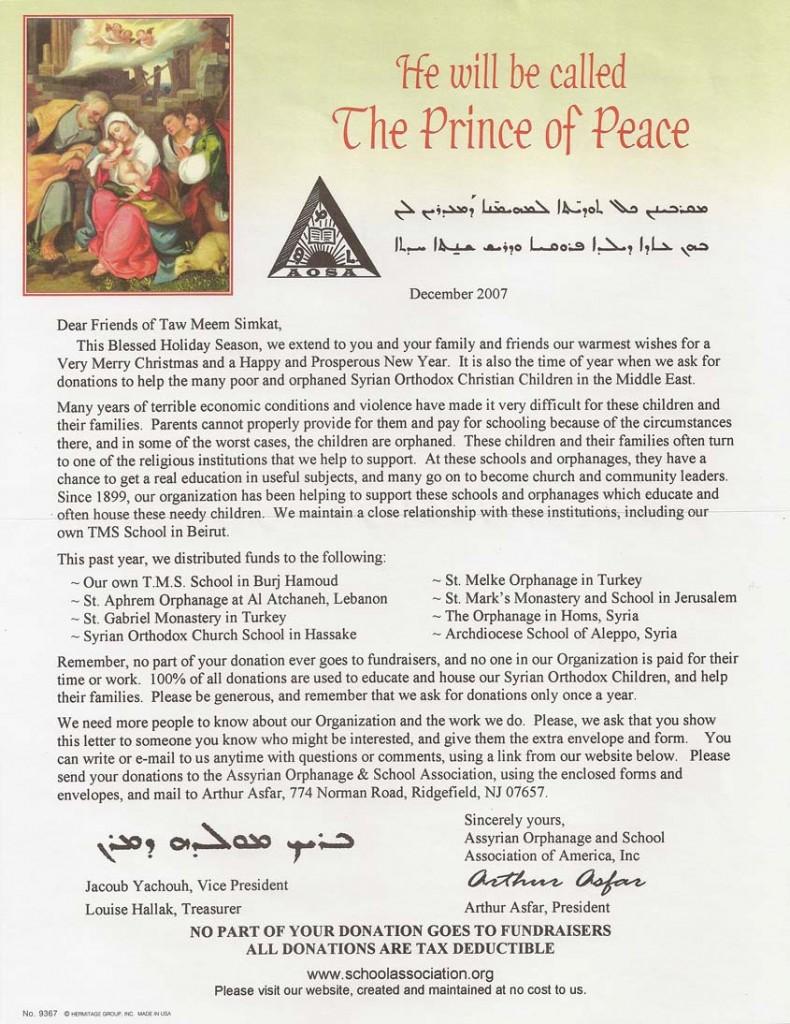 christmas2007a